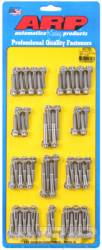 Engine - Bolts-Studs-Fasteners - ARP - ARP Valve Cover Stainless 12 pt Bolt Kit (2004.5-2016)