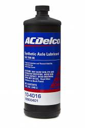 2011-2016 LML VIN Code 8 - Additives / Lubericants / Fluids / Sealants - AC Delco - GM AC Delco Synthetic Axle Lubricant 75W-90 (2001-2018)